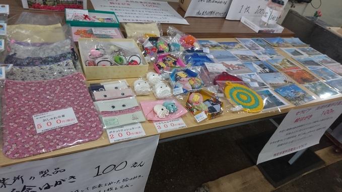 本町市場へ_b0106766_1542463.jpg