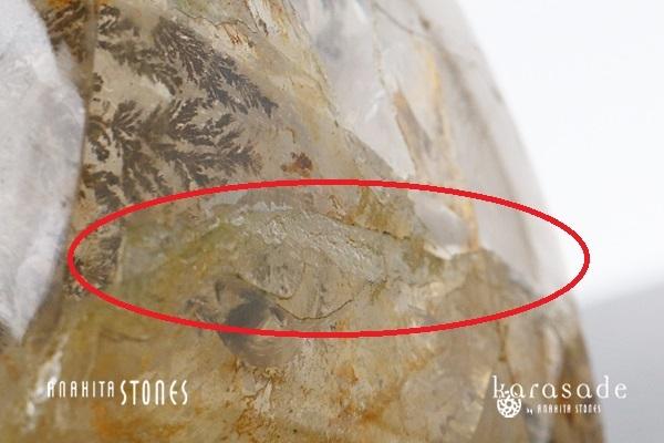 デンドリティッククォーツ 原石 フリーフォーム(ブラジル産)_d0303974_22000294.jpg