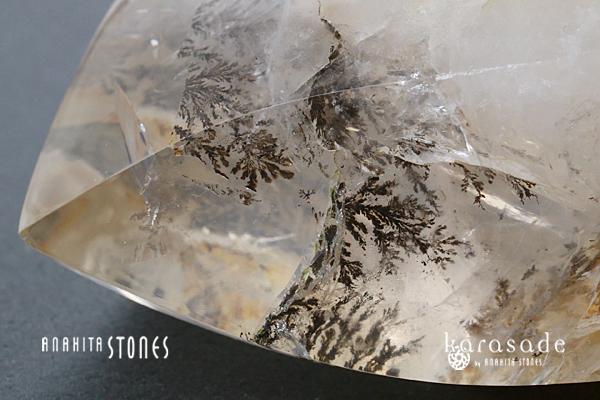 デンドリティッククォーツ 原石 フリーフォーム(ブラジル産)_d0303974_22001733.jpg