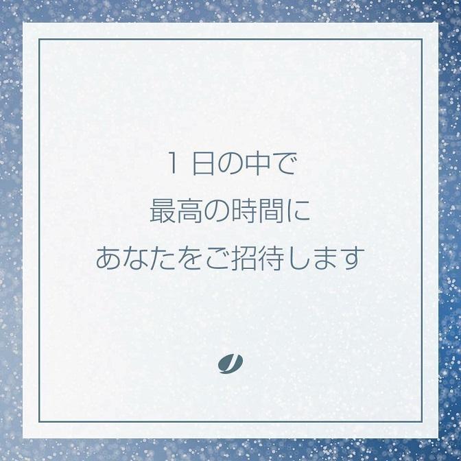 f0215785_1737826.jpg