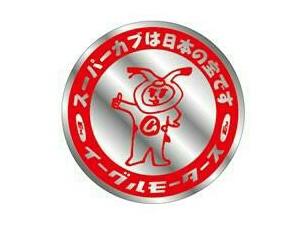 営業変更のお知らせ 6/2(土)3(日)_a0165286_025941.jpg