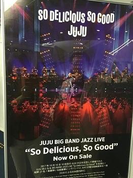 JUJU HALL TOUR 2018「I」in グランキューブ大阪_e0123286_20050016.jpg