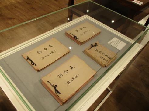 TOTO北九州研修1日目前編 TOTOミュージアム_e0190287_20202078.jpg