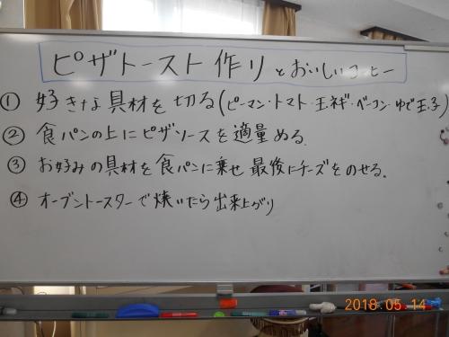 a0318189_09512122.jpg