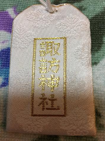氏神様神社。私の産土神社。諏訪神社 総会_a0112393_17121537.jpg