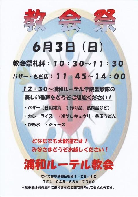 b0103594_11014857.jpg