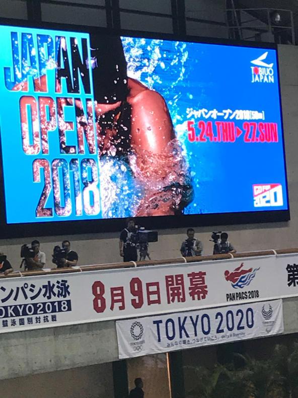 ジャパンオープン_b0004907_18185519.jpg