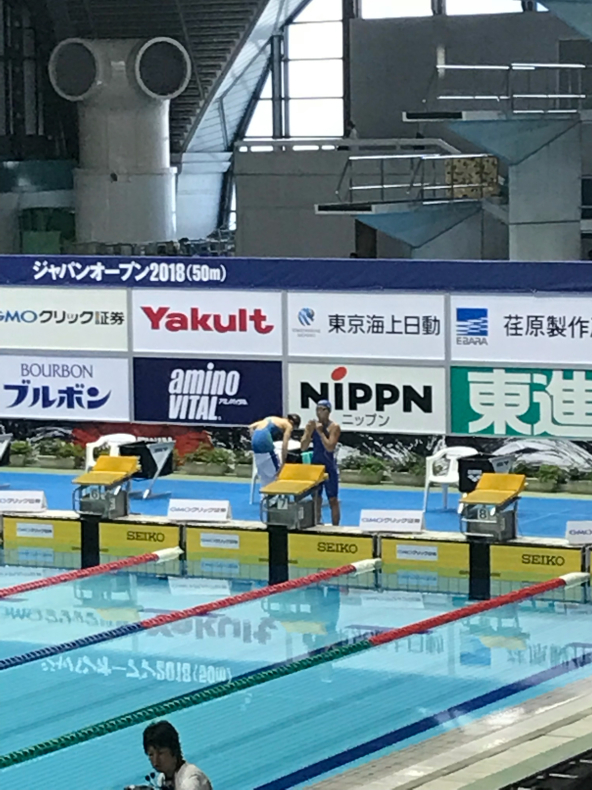 ジャパンオープン_b0004907_18190210.jpg