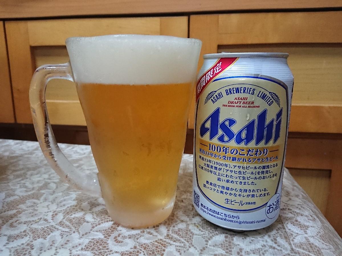 5/24  アサヒ生ビール & ペヤング中華風やきそば_b0042308_08532015.jpg