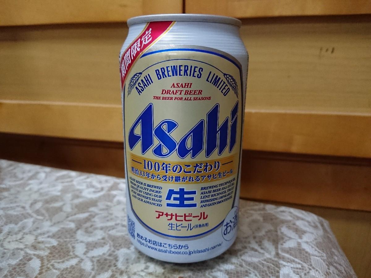 5/24  アサヒ生ビール & ペヤング中華風やきそば_b0042308_08532097.jpg
