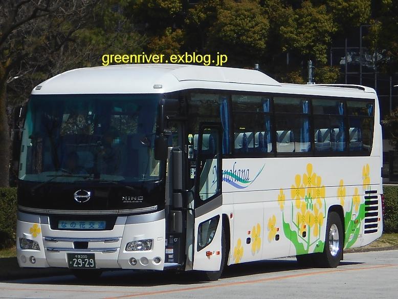 なの花交通バス 2929_e0004218_20595832.jpg