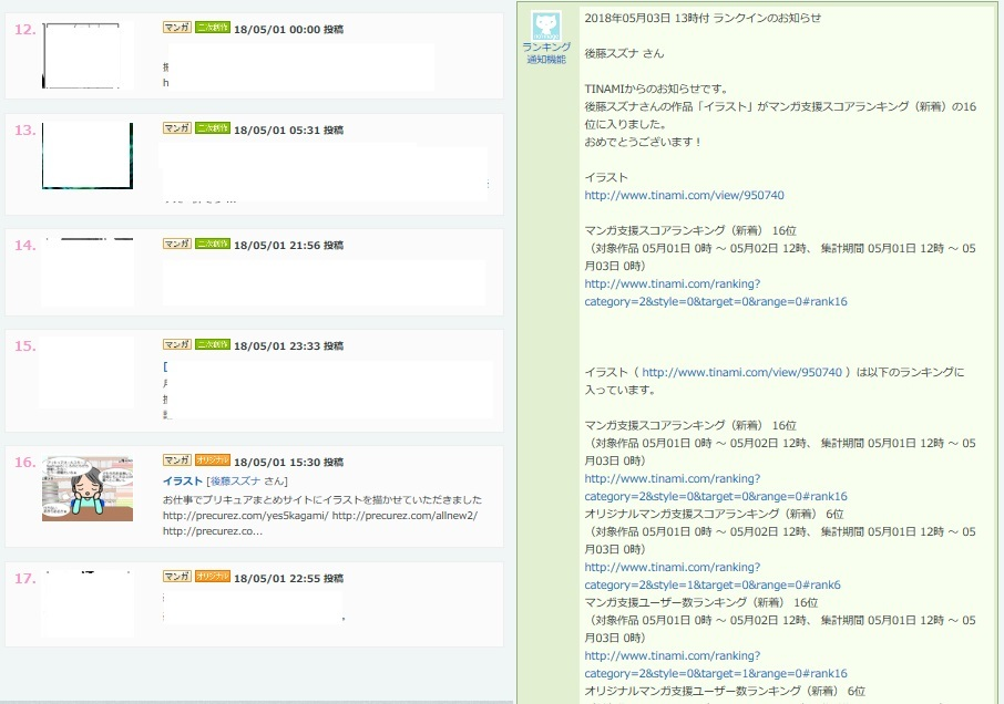 プリキュアまとめサイト_a0040621_23150193.jpg
