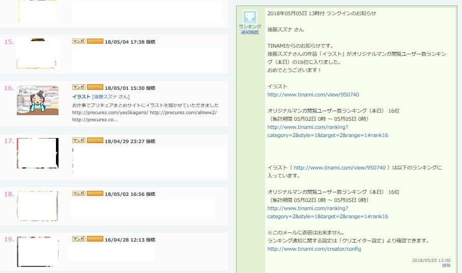 プリキュアまとめサイト_a0040621_23151612.jpg