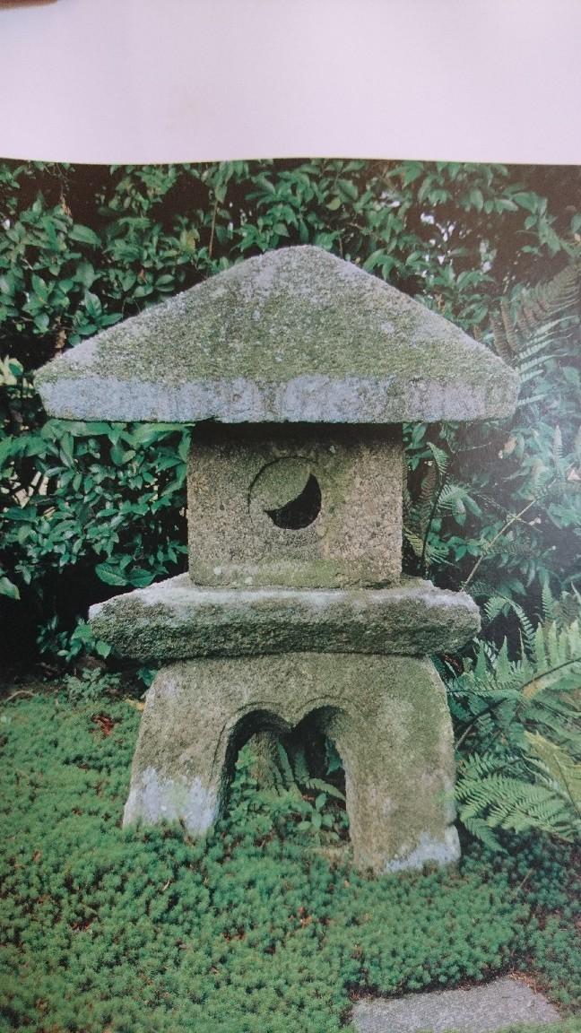 【豊島石製三角雪見燈籠】_f0183722_10550105.jpg