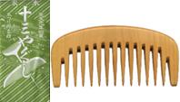 ロングヘアとつげの櫛 髪のコンプレックス克服法は。。。_d0221430_15501289.jpg