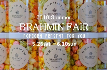 """2018 Summer BRAHMIN FAIR! 明日5/26sastより...5/25fri\""_d0153941_18045931.jpg"