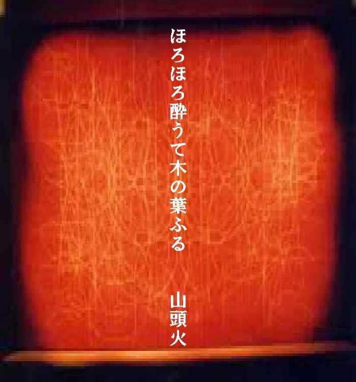 f0117041_04584492.jpg