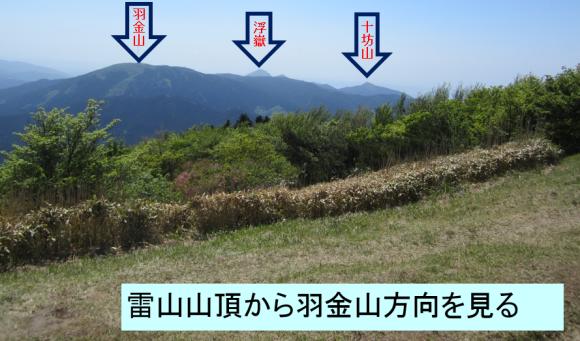 白山神社の御神体山は浮嶽ですか_a0237545_15533605.png