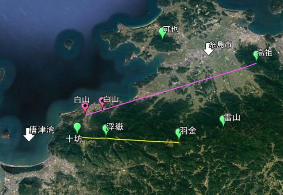 白山神社の御神体山は浮嶽ですか_a0237545_16024262.png