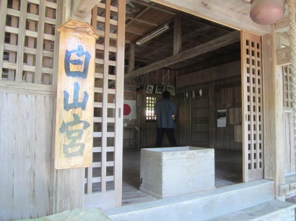 白山神社の御神体山は浮嶽ですか_a0237545_16163401.jpg