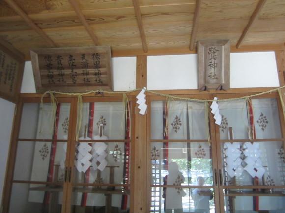 白山神社は菊理姫(白山姫)を祀る_a0237545_16201453.jpg