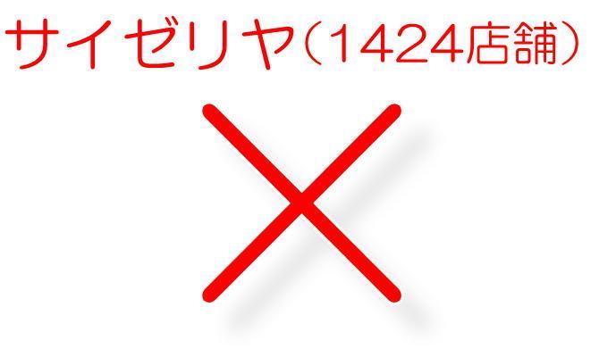 e0288945_23565936.jpg