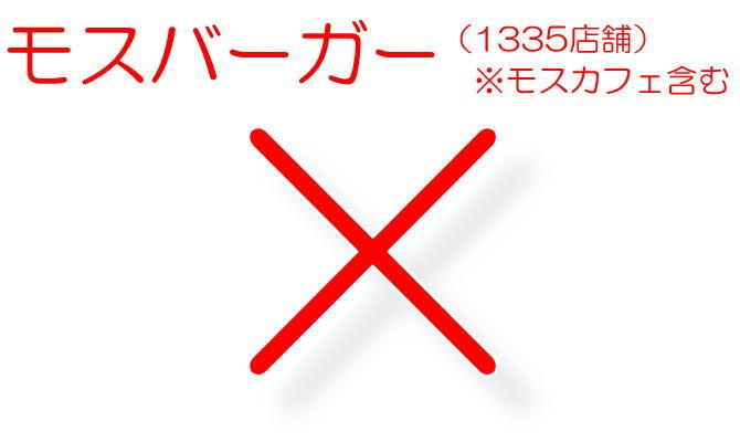 e0288945_23570490.jpg