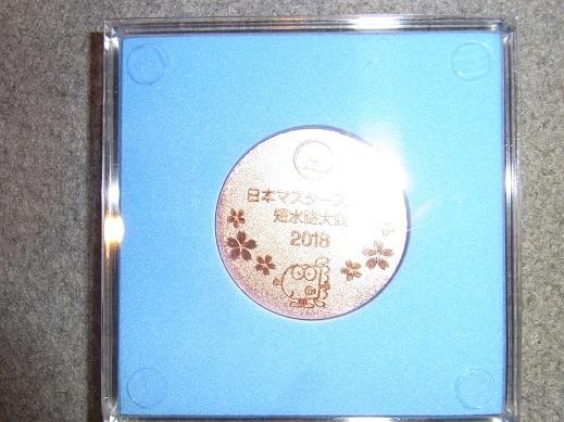 50メートルクロールで銅メダル_d0236253_18112000.jpg