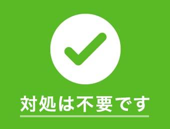 b0075364_9204136.jpg