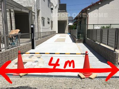駐車スペース拡張!! 菱江1丁目モデルハウス_e0251265_18043760.jpg