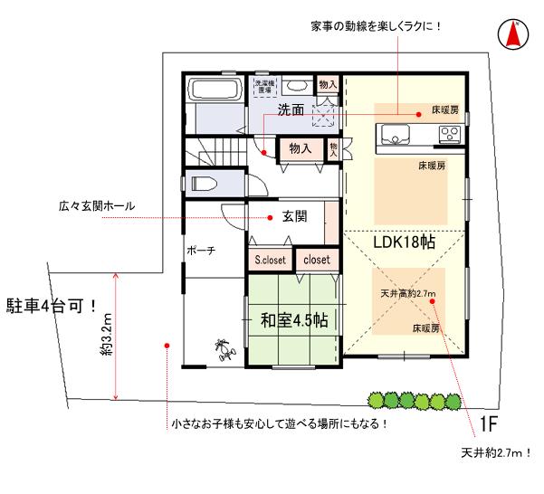 駐車スペース拡張!! 菱江1丁目モデルハウス_e0251265_18045510.png