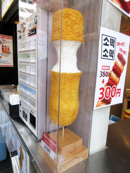 【新大久保情報】今人気の韓国おやつはハットグ!_c0152767_21013761.jpg