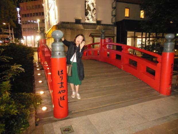 四国行ってきました!_e0040673_14511078.jpg
