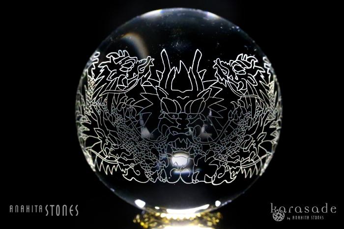 (衝撃の彫り技術解禁!)水晶マルダマ九頭龍彫り(鑑別付き)_d0303974_13101099.jpg