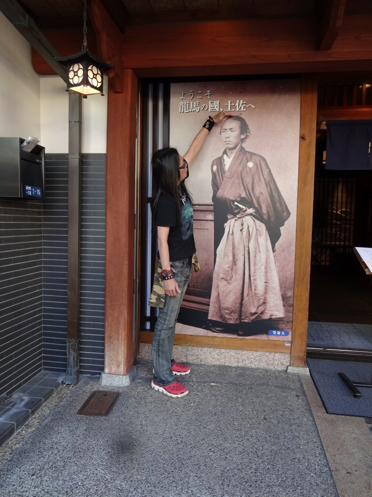 高知 2 【高知市初上陸、街でビールは龍と馬の麒麟推し!】_d0061678_13503608.jpg