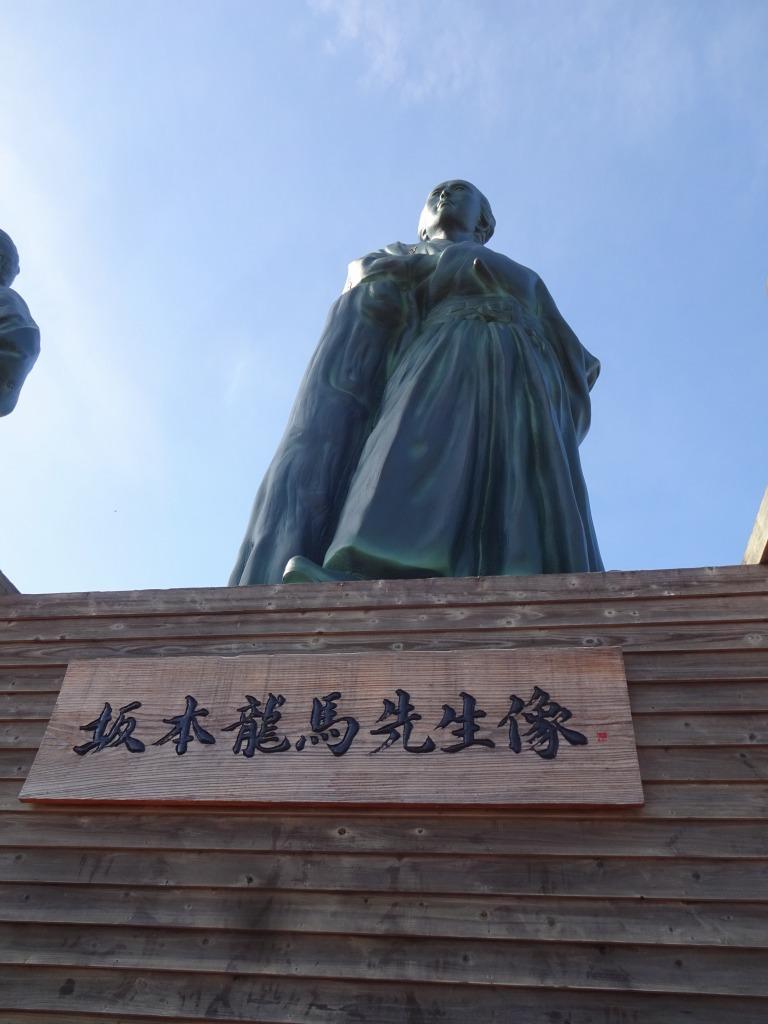 高知 2 【高知市初上陸、街でビールは龍と馬の麒麟推し!】_d0061678_13503726.jpg
