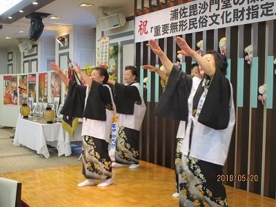 裸押合「重要無形民俗文化財指定」祝賀会_b0092684_11592710.jpg