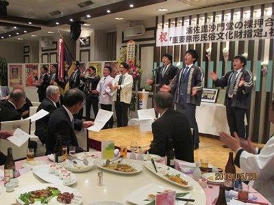 裸押合「重要無形民俗文化財指定」祝賀会_b0092684_11593656.jpg