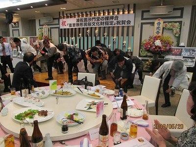 裸押合「重要無形民俗文化財指定」祝賀会_b0092684_12000062.jpg