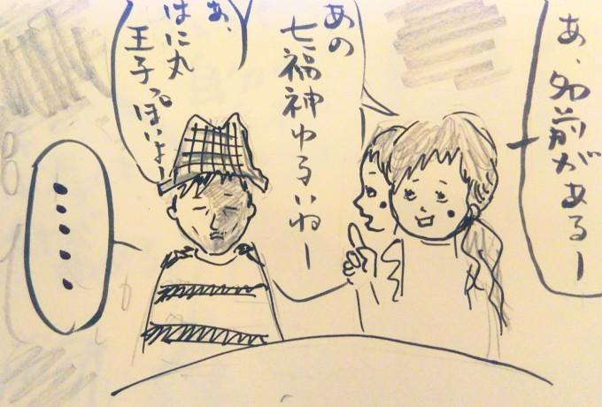 お蕎麦~今井編~_b0210688_16241176.jpg