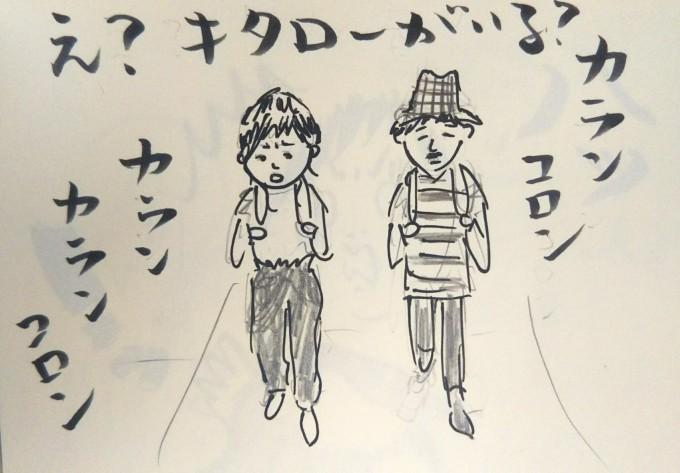 箱根旅の1コマ_b0210688_17375129.jpg