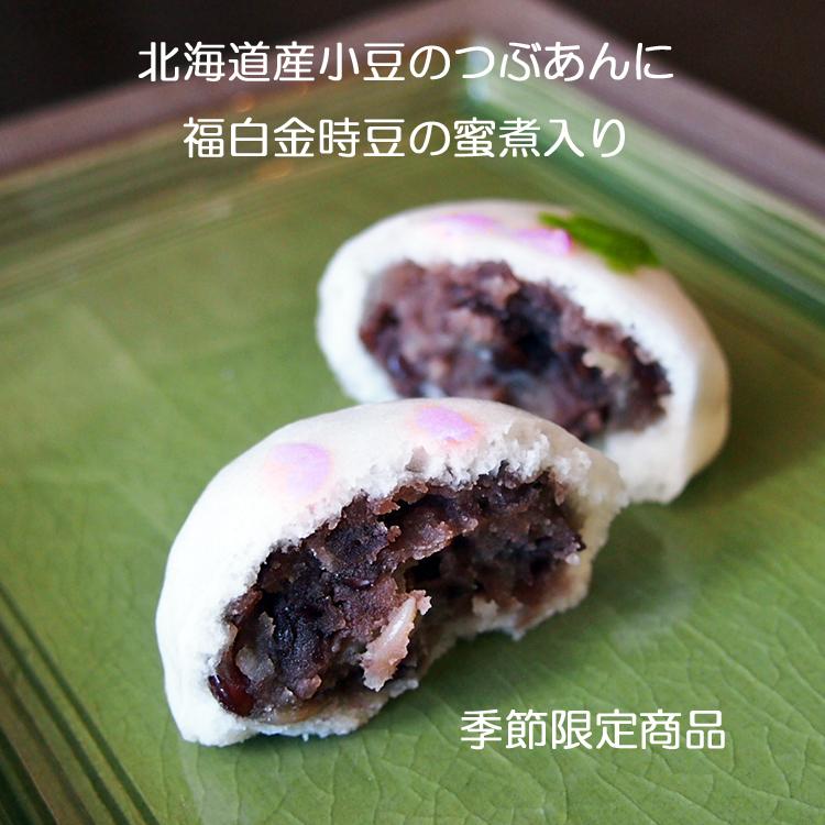 あじさい饅頭 紫陽花のお菓子 磯子風月堂_e0092594_22545628.jpg