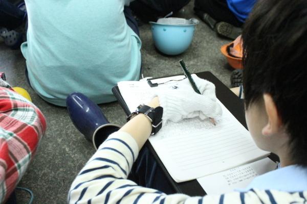中学生の体験学習「Green School」を行いました。_f0227395_15325036.jpg