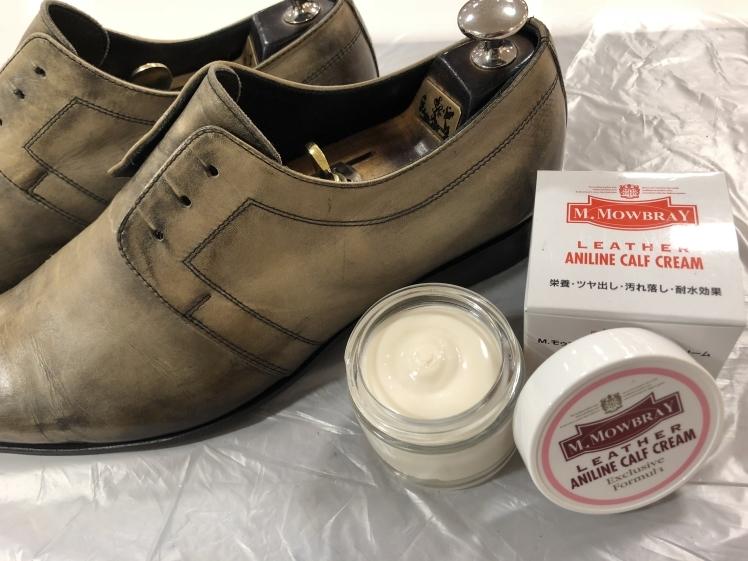 絶妙な色味の靴には…_d0166598_16242211.jpg