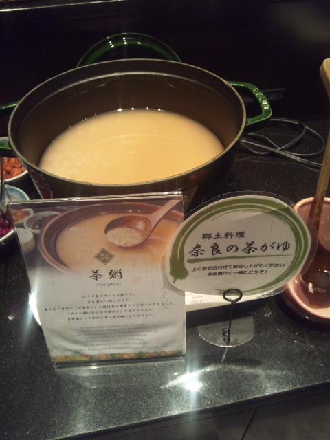 ホテルサンルート奈良 朝食ブッフェ_f0076001_2320395.jpg