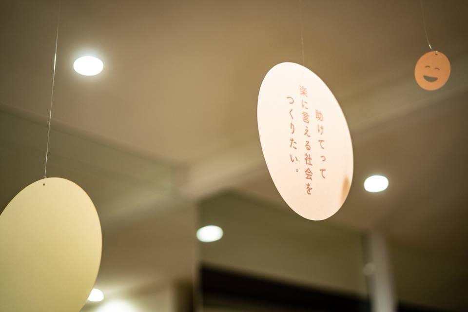 【生きるを伝える写真展】スタート&曲公開♪_a0271541_11275334.jpg
