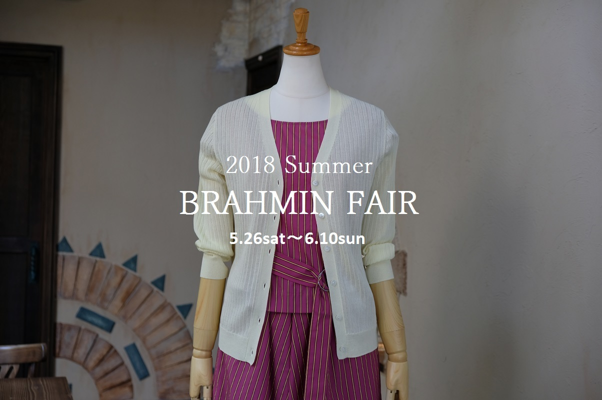 """2018 Summer BRAHMIN FAIR!~First Day...5/26sat\""_d0153941_16465913.jpg"