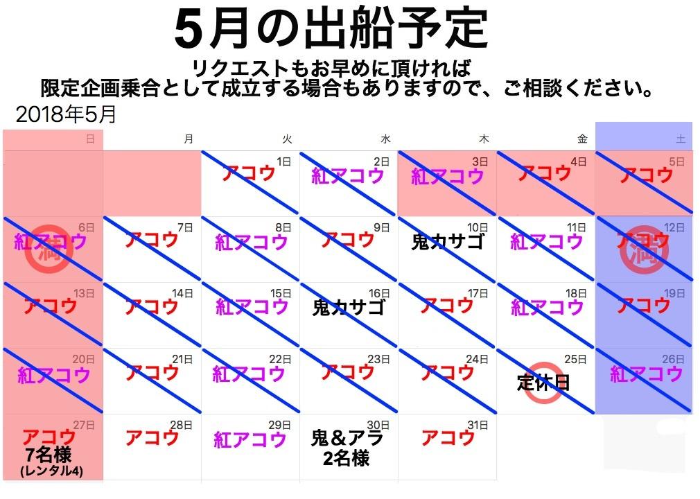 f0214557_17052203.jpg