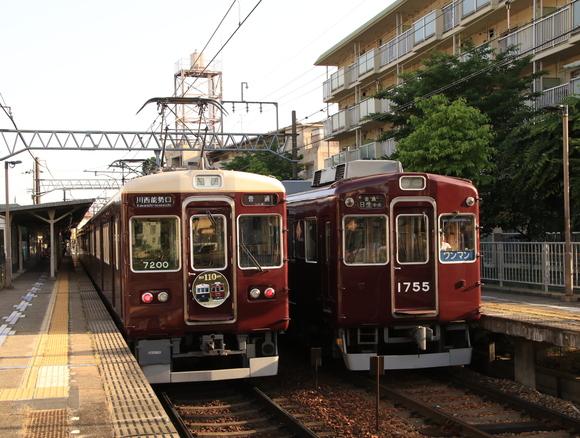 能勢電鉄 創立110周年記念 看板車_d0202264_20174188.jpg