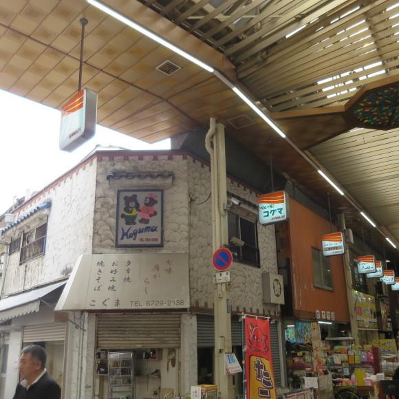 本町商店街 (東大阪市)_c0001670_18322600.jpg